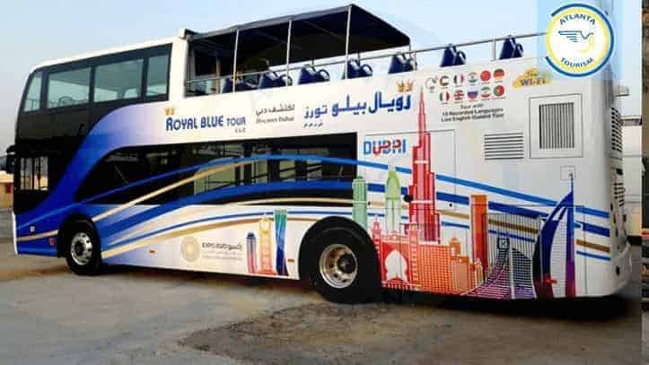 Dubai City Tour by Royal Blue Bus