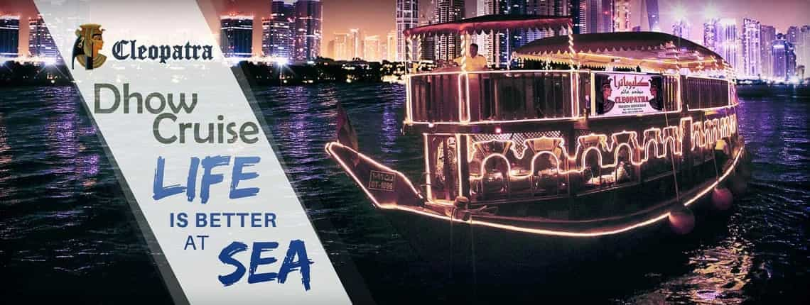 Cleopatra Dhow Cruise, Life is Better at Sea